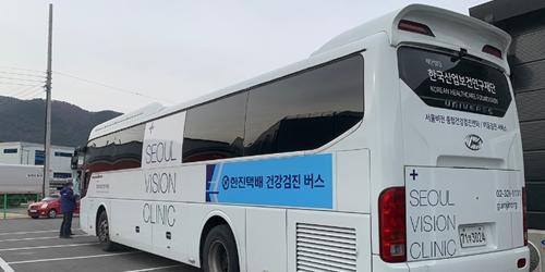 """""""한진 택배기사 1만 명 출장 건강검진 마무리,"""