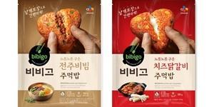 """""""CJ제일제당 비비고 주먹밥 신제품 내놔, 제품군 5종으로 늘려"""
