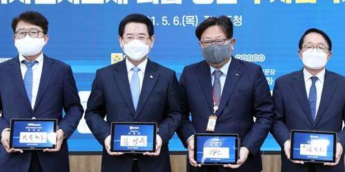 """""""김영록 정창화, 전남도와 포스코 리튬 생산에 7600억 규모 투자협약"""