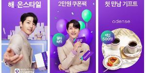 """""""라이브 중심 쇼핑몰 CJ온스타일 론칭, 50% 페이백 포함 여러 이벤트"""