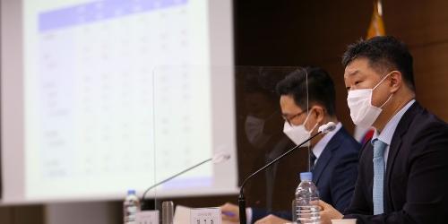 """""""한국개발연구원 경제성장률 전망치 3.8%로 상향,"""