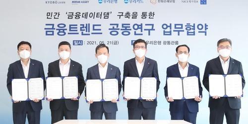 """""""미래에셋증권'금융데이터댐'구축참여,최현만""""디지털전환가속"""""""