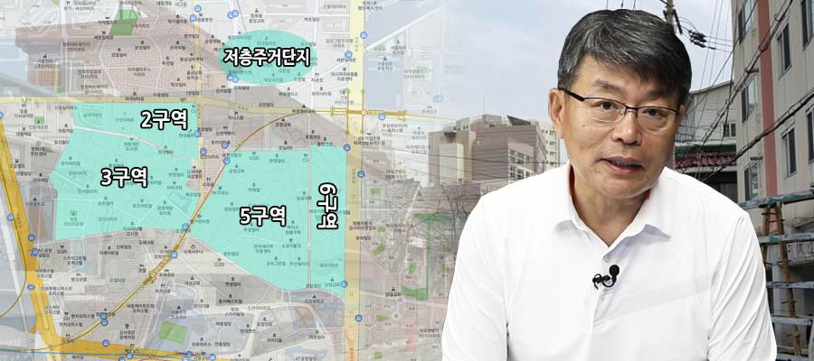 [장인석 착한부동산] 서울 방화뉴타운은 저평가 근처 저층주거단지도 주목