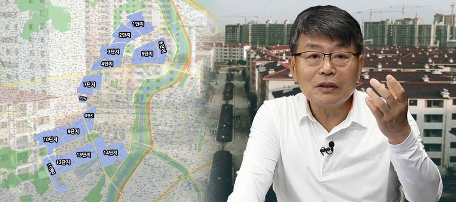 [장인석 착한부동산] 서울 목동신시가지아파트 재건축되나, 단지별 훑어보기