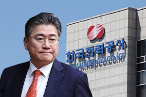 한국전력 TV수신료 수납수수료 인상 만지작, 납부선택권 논란은 부담