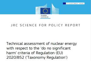 유럽연합이 원자력발전을 녹색산업에 넣을까, 에너지업계 촉각 세워