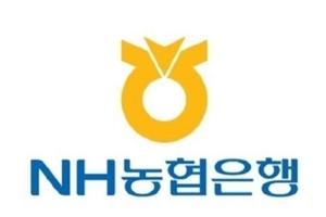 NH농협은행, 빗썸 코인원 실명계좌 제휴 9월24일까지 연장하기로