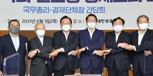 """""""무역협회장 구자열 """"중소수출기업 위해 물류비 정부지원 확대 필요"""""""