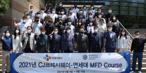 """""""CJ프레시웨이, 식자재 유통전문가 육성 위해 연세대와 손잡아"""