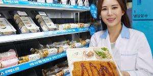 """""""GS25, '랍스터 급식'으로 유명한 영양사 김민지와 협업상품 7종 내놔"""