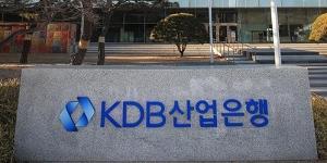 """""""KDB산업은행, 시스템반도체 관련 유망 신생기업 6곳에 투자"""