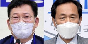 """""""송영길 우상호 40년 동지의 얄궂은 운명, 이한열 추도식도 함께 못해"""