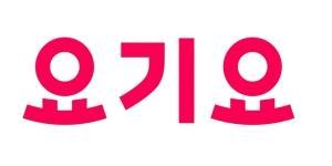 """""""요기요 매각 본입찰 17일 예정, SSG닷컴 MBK파트너스 참여 주목"""