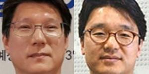 """""""알엔투테크놀로지 엘앤씨바이오, 우수기업연구소 육성정책에 수혜"""