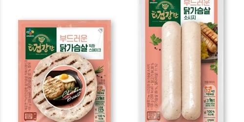 """""""CJ제일제당 냉장 닭가슴살 제품 내놔,"""