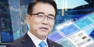 """""""신한금융 생활 앞세워 더 많은 고객 모은다, 조용병 플랫폼 더 개방"""