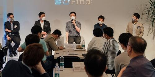 """""""신한금융, 주요 계열사 벤처투자 담당자와 신생기업 교류행사 열어"""