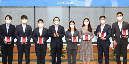 """""""우리금융지주 직원 우수 아이디어 시상, 손태승"""