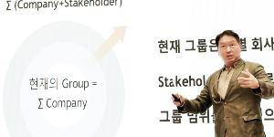 """""""최태원, SK 계열사 CEO에게 """"이해관계자 신뢰 얻어야 성장 가능"""""""