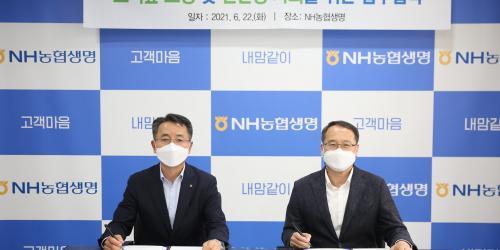 """NH농협생명 도시숲 조성 기부금 전달, 김인태 ""친환경사업 발굴"""