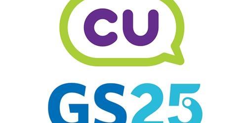 """""""편의점 1위 싸움 날로 치열해져, CU는 차별화 GS25는 수익성 앞세워"""
