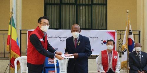 """""""LG전자, 에티오피아 참전용사 생활지원금 지원하고 주거환경 개선"""