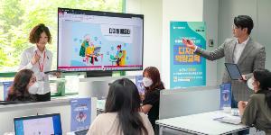 """""""SK텔레콤, 정보소외계층 디지털역량 강화사업 지원 전담센터 열어"""