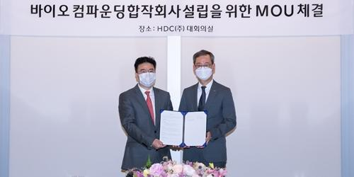 """""""최은석 정중규, CJ제일제당 HDC현대EP 함께 바이오플라스틱 생산"""