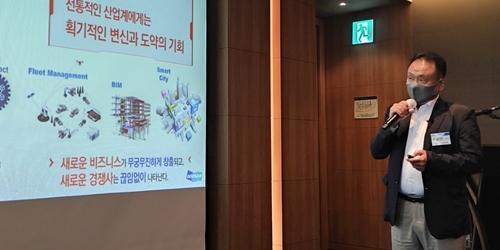"""""""손동연, CTO클럽에서 두산인프라코어 디지털 전환 전략과 사례 알려"""