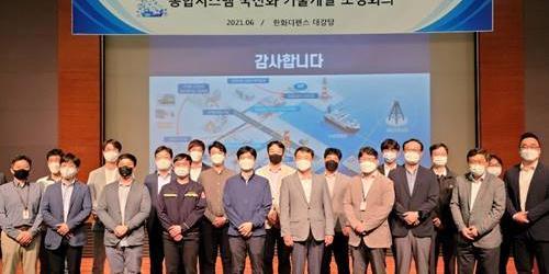 """""""한화디펜스 선박용 에너지저장장치 개발 착수, 손재일 """"친환경 강화"""""""