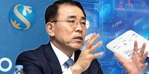 """""""신한금융 디지털플랫폼 본거지를 판교로, 조용병 IT기업 더 닮고 싶다"""