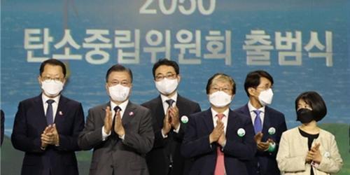 """""""2050탄소중립위원회 기후변화분과 위원장에 전의찬, 세종대 교수"""