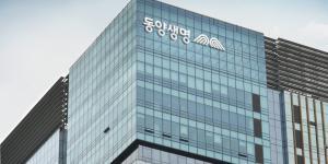 """""""동양생명도 실손의료보험 판매 7월부터 중단, 생명보험사 6곳만 남아"""