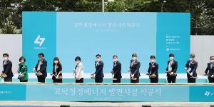 """""""한수원 서울 강동구에 연료전지발전소 건설, 정재훈 """"그린뉴딜 앞장"""""""