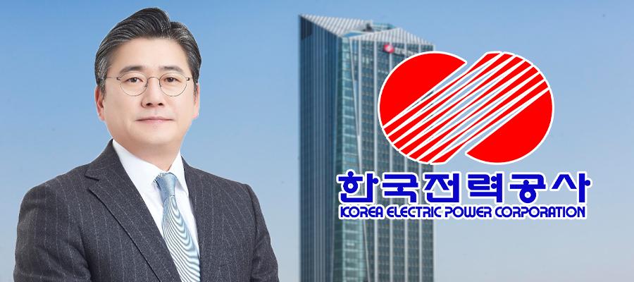 [곽보현CEO톡톡] 한국전력 맡은 정승일, 산업부 차관 경력으로 전기료 풀까