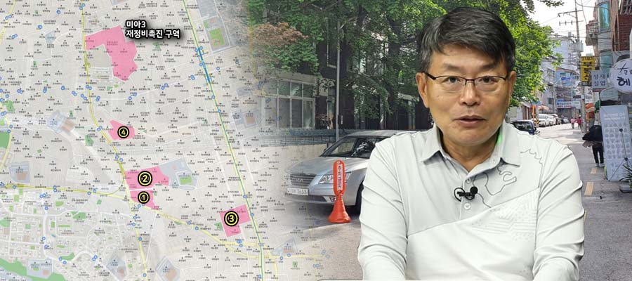 [장인석 착한부동산] 서울 삼양사거리역 동측, 공공주도 역세권 재개발 주목