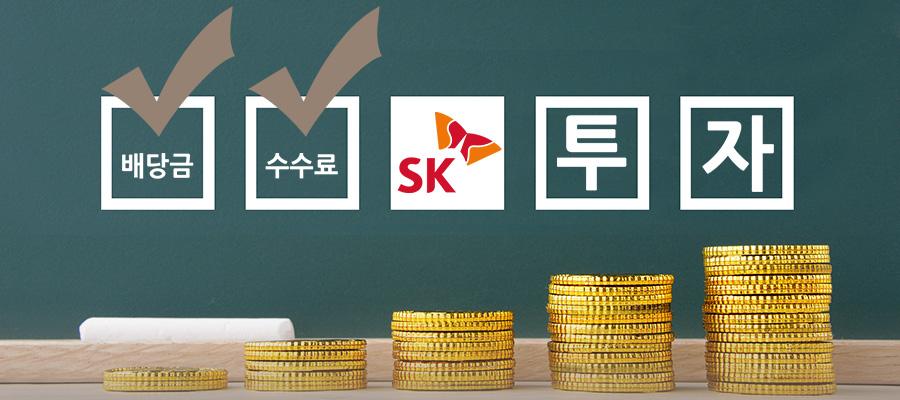[톡톡why] SK는 왜 투자형 지주사로 가나, M&A 전장에서 직접 싸우는 '왕'
