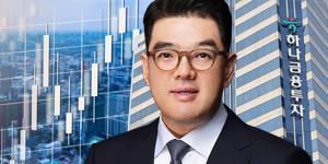 """""""[세대교체] 하나금융투자 '젊은 피' 이은형, 증권업계 혁신 아이콘 되나"""