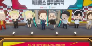 """BNK경남은행, 맘모식스와 메타버스 활용 비대면 금융채널 개발 추진"