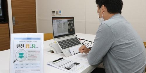 """""""현대엔지니어링, 서울시자원봉사센터와 청년에게 비대면 직무멘토링"""