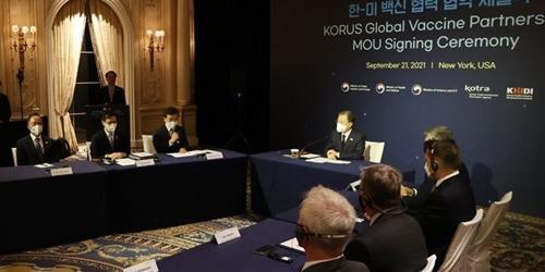 """""""미국 싸이타바 한국에 621억 투자 결정, 코로나19 백신 원부자재 생산"""