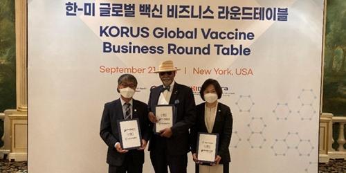 """""""엑세스바이오, 코로나19 mRNA 백신의 바이오시밀러 개발에 참여"""