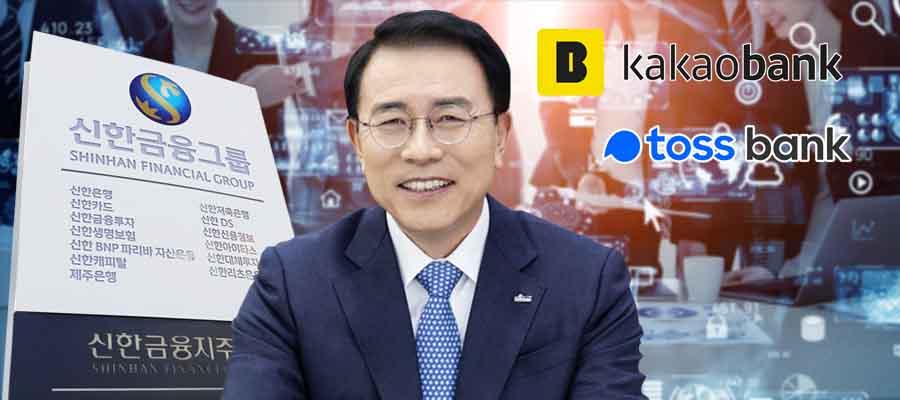 [CEO&주가] 신한금융지주 주가 박스권 깨나, 조용병 카카오뱅크에 맞서다