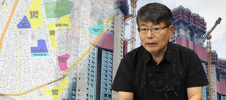 [장인석 착한부동산] 서울 청량리 부동산 뜨겁다, 투자 유망지역 어디인가