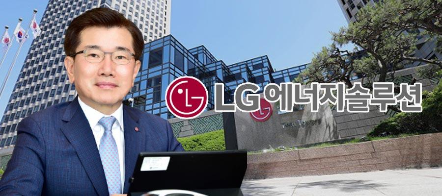 [이슈톡톡] LG에너지솔루션 배터리 리콜, 성장통과 신뢰위기의 결정적 기로