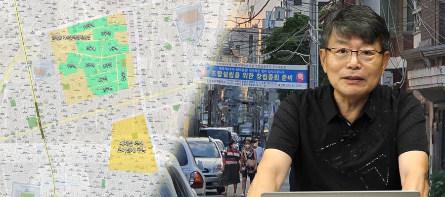 [장인석 착한부동산] 서울 면목동 낙후돼도 재개발 지체, 가격 뛰어도 아직 싸