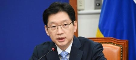 김경수, 지역균형 뉴딜 앞세워 동남권 광역교통망 지원금 확보 매달려