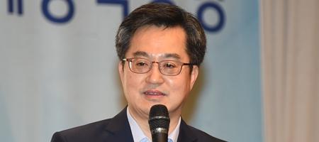 """김동연 고가 1주택자의 보유세 인상도 검토, """"형평성 고려해야"""