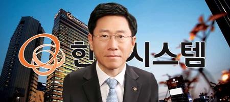 [오늘Who] 김연철 한화시스템 상장, 다음 관심사는 경영권 승계자금
