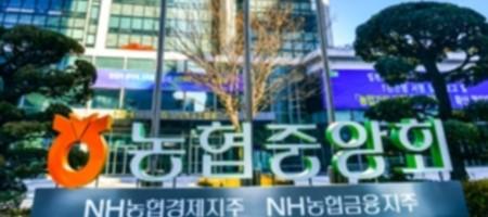 농협회장 선거 종반, '직선제' '상호금융 독립' '농민 월급제' 공약 봇물